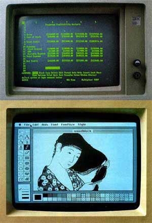 PC vs Mac 1984