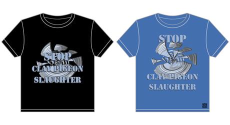 2shirt1-bl&blu